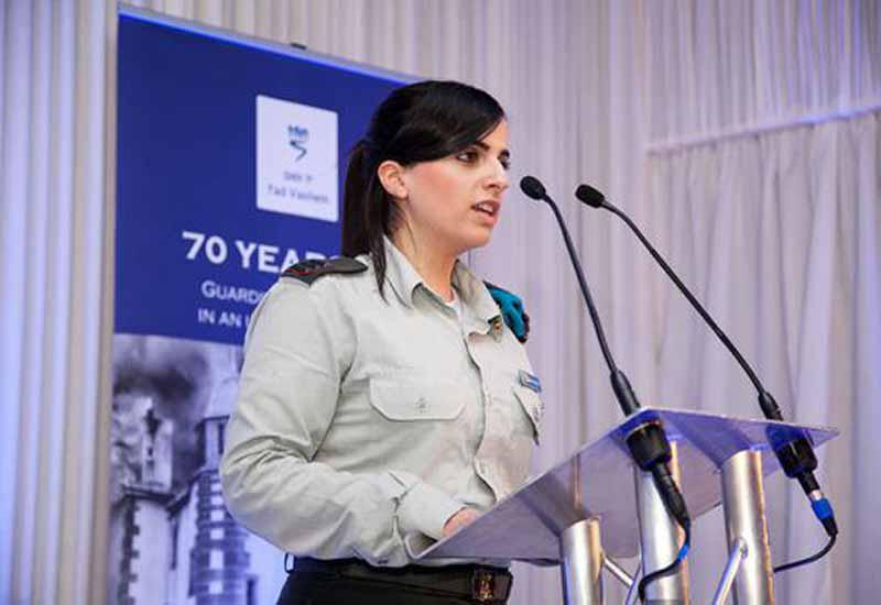 Yad Vashem – UK Foundation Gala Dinner: 70 Years On – Guarding the Memory in an Uncertain World