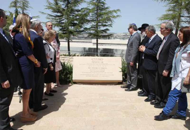 Dedication of the Children's Terrace, Yad Vashem, April 7, 2015