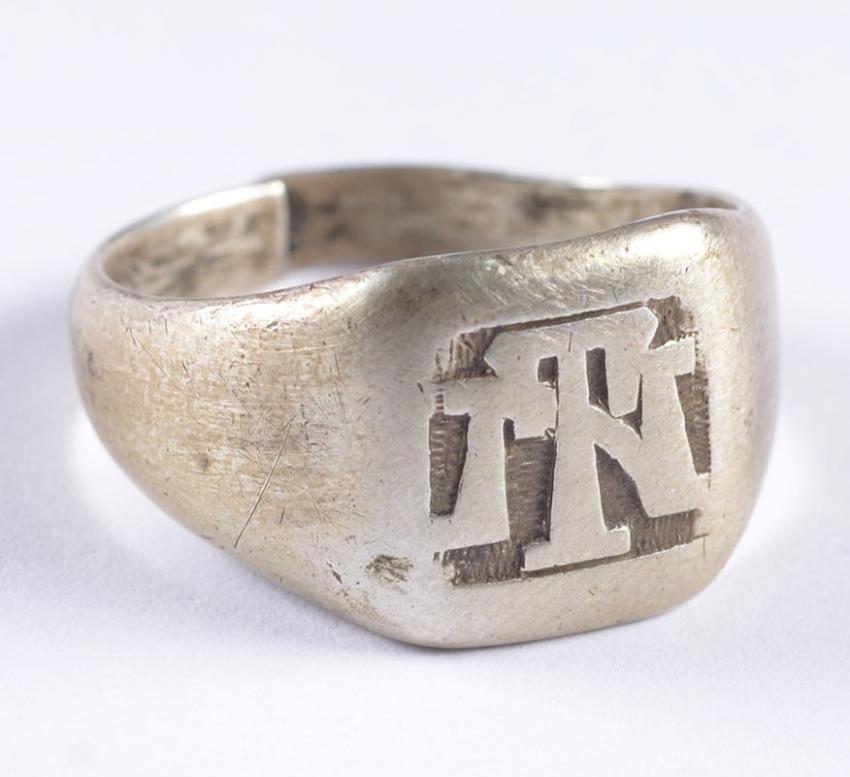 Ring made by Ruth Toporek for her mother, while Ruth was working in a hospital in Belgium under an assumed identity