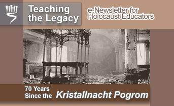 70 Years since the Kristallnacht Pogrom - December 2008