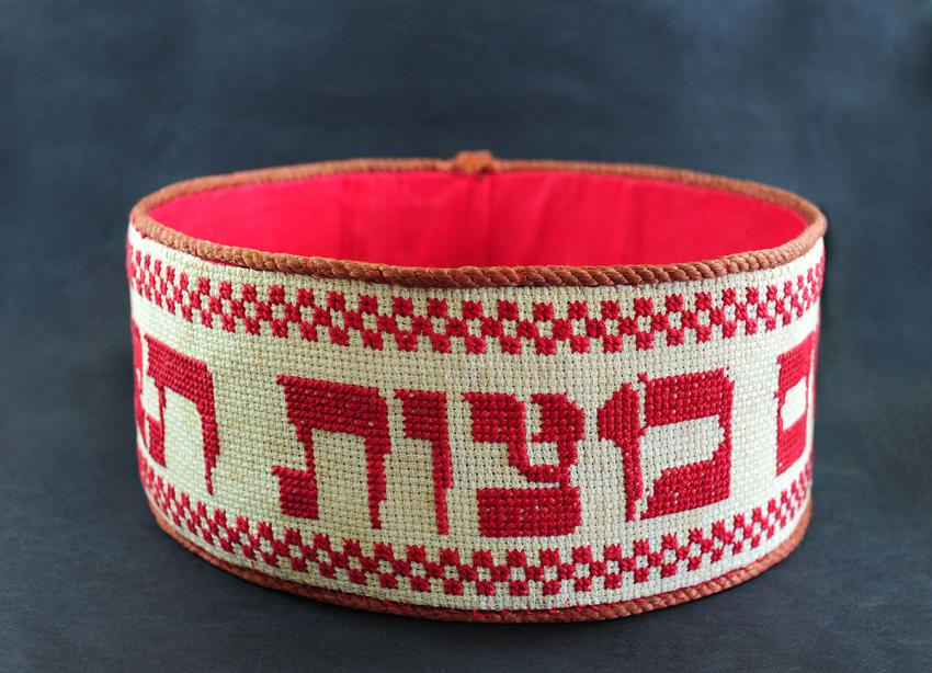 Embroidered cloth matzah dish that Albert Baer received from his family before leaving Germany in 1939