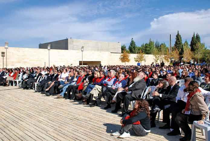 View of participants in Next Generation Day at Yad Vashem