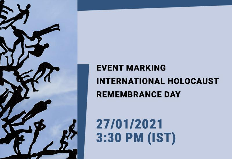 Online Event Marking International Holocaust Remembrance Day with the participation of the Diplomatic Corps serving in Israel