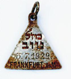 The pendant with the Hebrew words