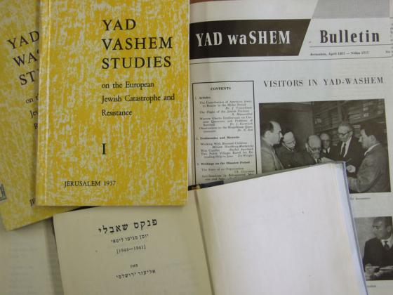 Yad Vashem's First Publications
