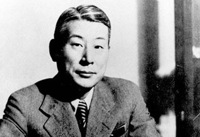 Righteous Among the Nations: Chiune (Sempo) Sugihara