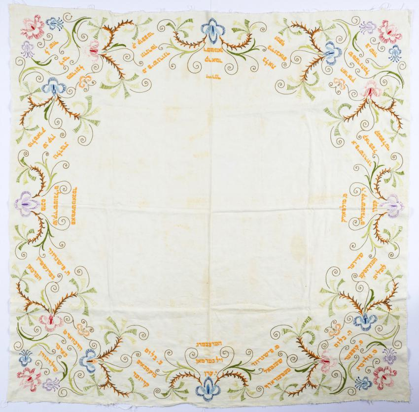 "Tablecloth embroidered with the names of members of the ""Bruriya"" youth movement in Krakow, Poland"