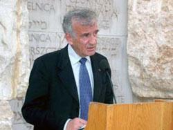 Prof. Elie Wiesel speaking during the closing ceremony in the Valley of the Communities