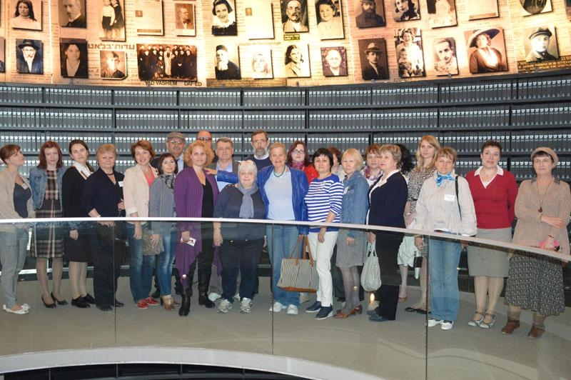 Participants of the educational seminar in the Hall of Names at Yad Vashem (March 2015)