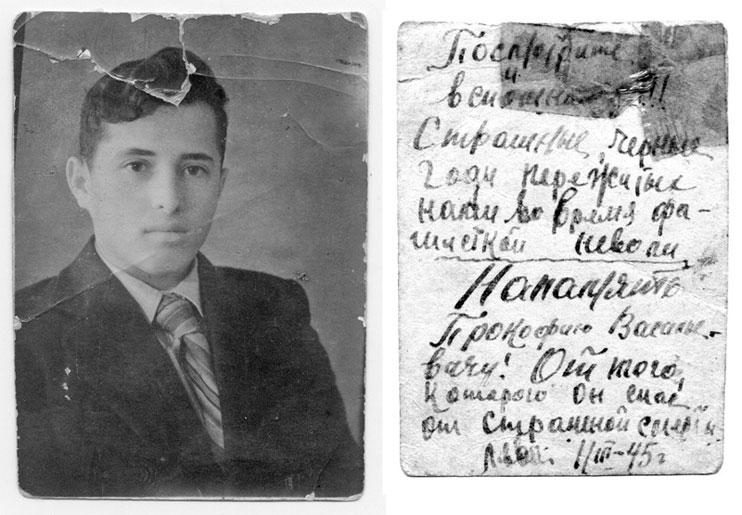 Photo of Lev Gurevich with dedication to his rescuer