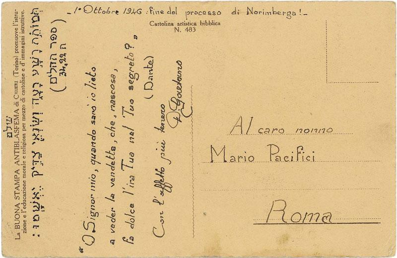 """Postcard Don Tantalo sent to the survivors with a Hebrew quote from the Psalms, October 1946, marking """"the end of the Nuremberg Trials"""""""