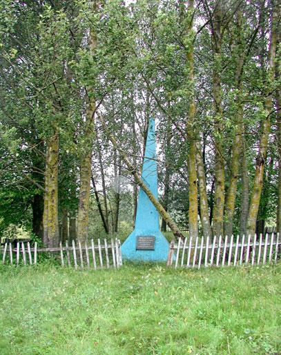 Memorial to those who were murdered, Petrovichi