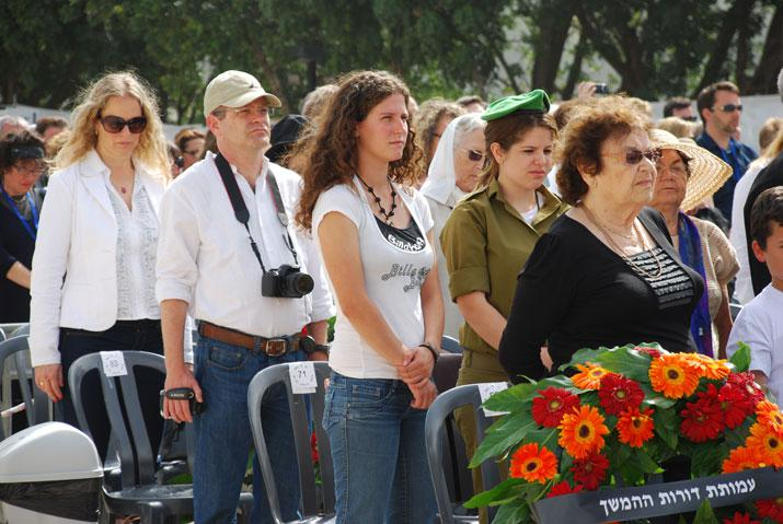Standing in silence during the siren at the start of the wreath-laying  ceremony on Holocaust Martyrs' and Heroes' Remembrance Day
