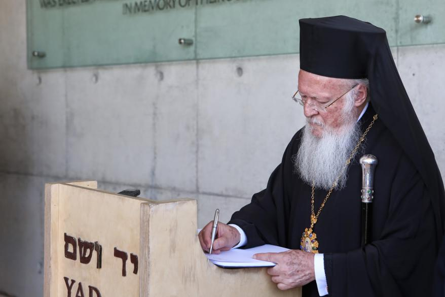 Ecumenical Patriarch Bartholomew I of Constantinople visited the Children's Memorial, signing the Yad Vashem Guest Book