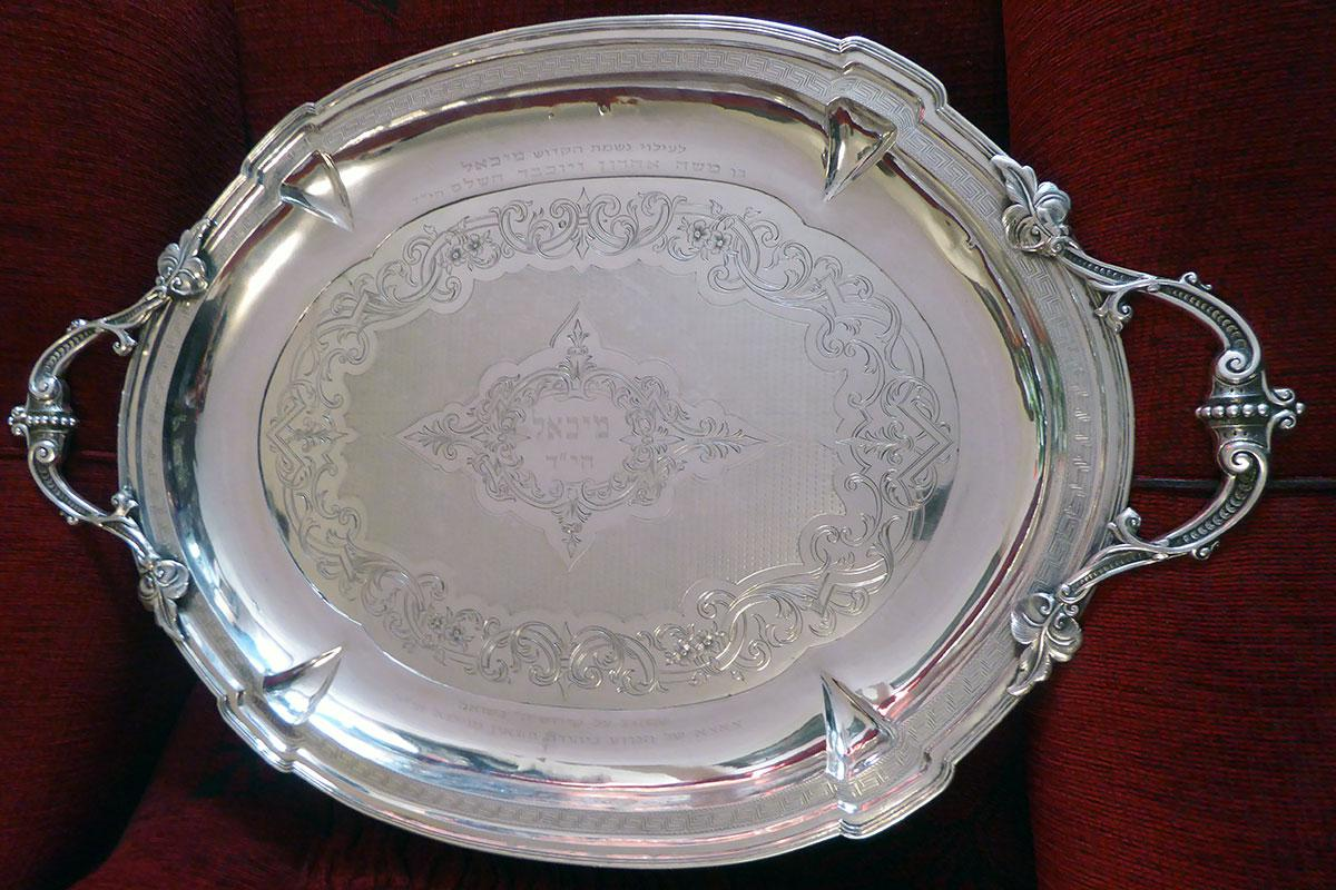 "The silver ""gemach"" platter bearing the tragic story of child Holocaust victim Michoel Hesheles"