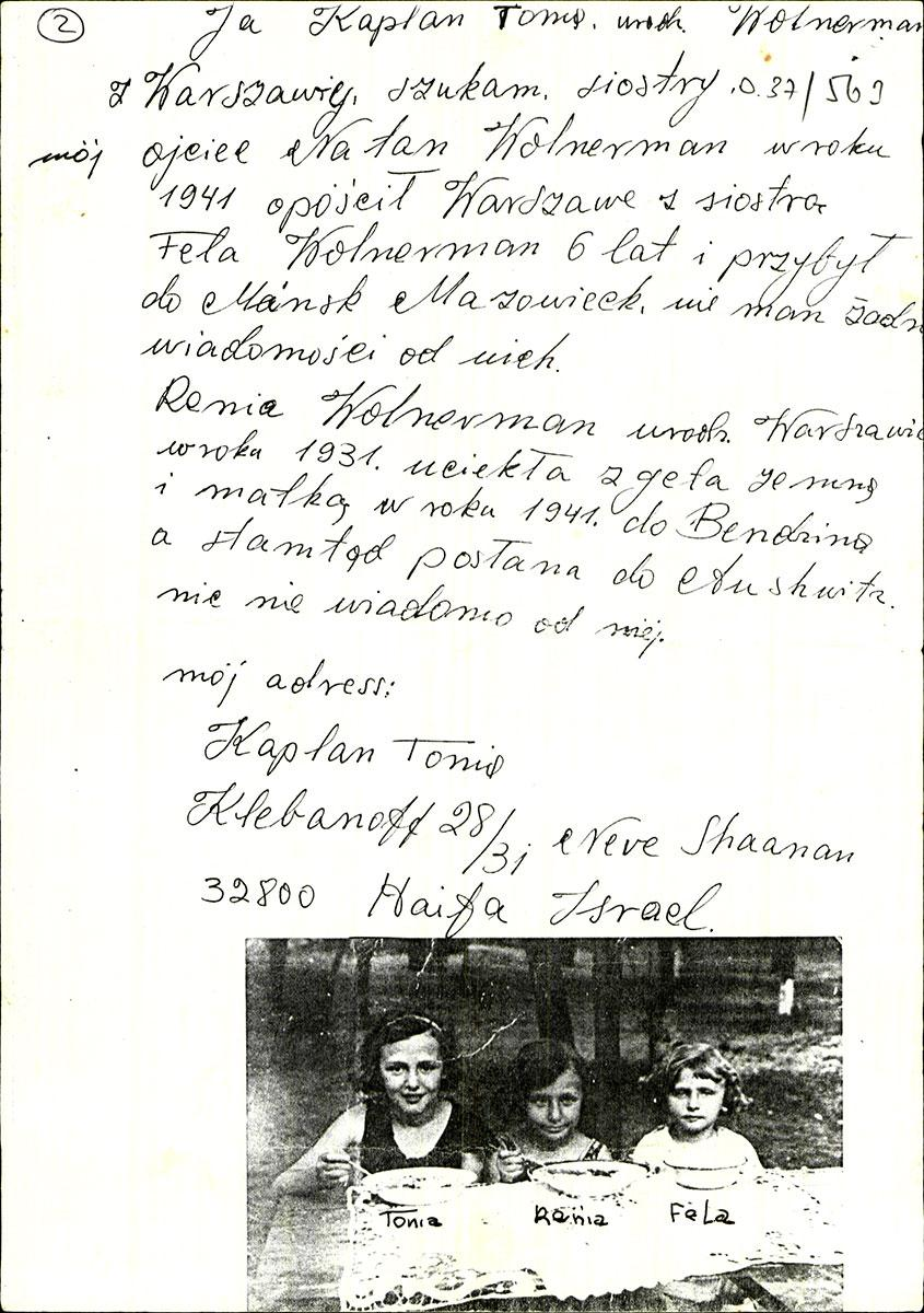 Letter written after the war by Holocaust survivor Tonia Kaplan (née Wolnerman) from Haifa, searching for information regarding her father Natan and her sisters Fela and Renia