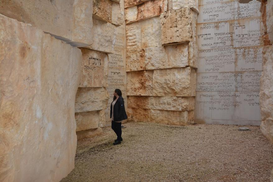 Alana in the Valley of the Communities, Yad Vashem
