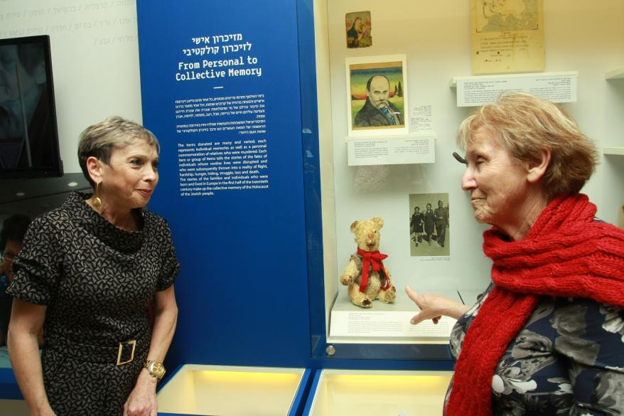 """Haviva Peled-Carmeli (left) at the opening of the exhibition """"Gathering the Fragments - Behind the Scenes of the Campaign to Rescue Personal Items from the Holocaust"""""""