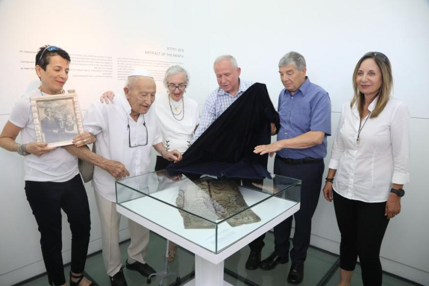 Marcel Levi unveiling of new display