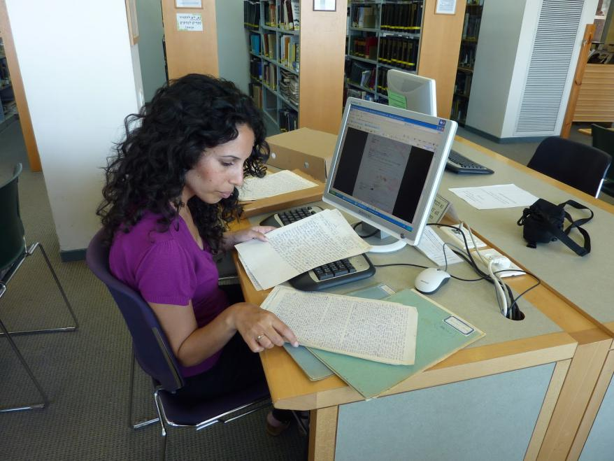 Searching for Archival material in the Reading Room
