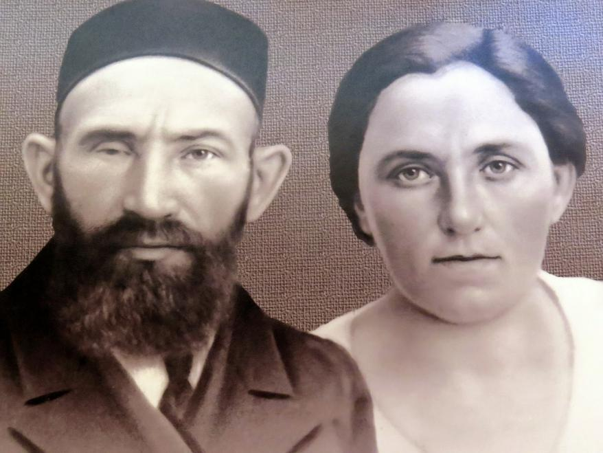 The photo of Dr. Trosman's parents: Natan (Nutka) and Dina (Dunka) added to the online Names' database