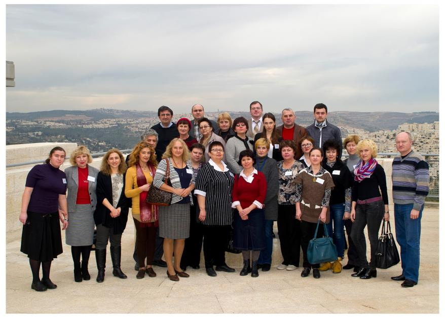 The group of museum directors, educators and researchers outside the International School for Holocaust Studies of Yad Vashem