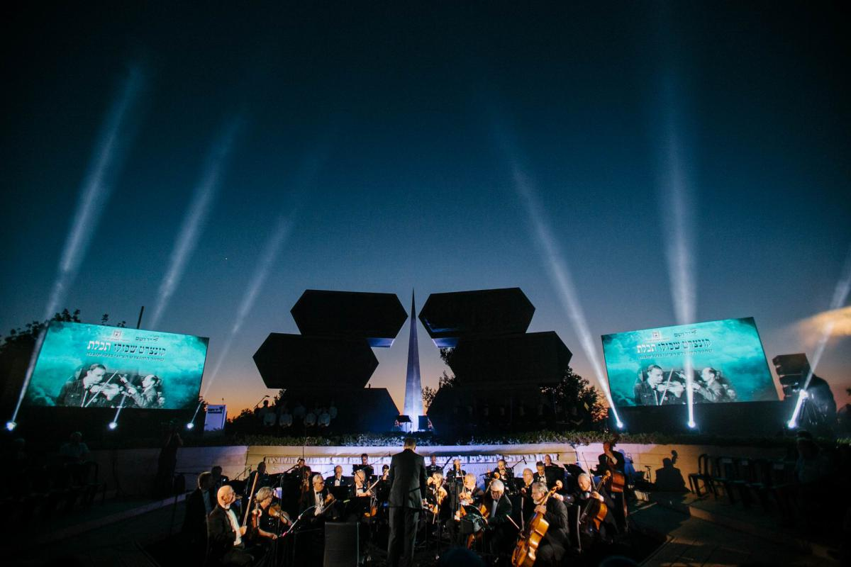 """A Concert Where Everything is Blue"" held at Yad Vashem 75 years after it was performed in secret in the Kovno ghetto. Aranen Productions: Evyatar Nissan"