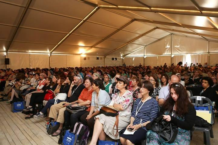 Some 1,200 teachers from across Israel participated in the conference