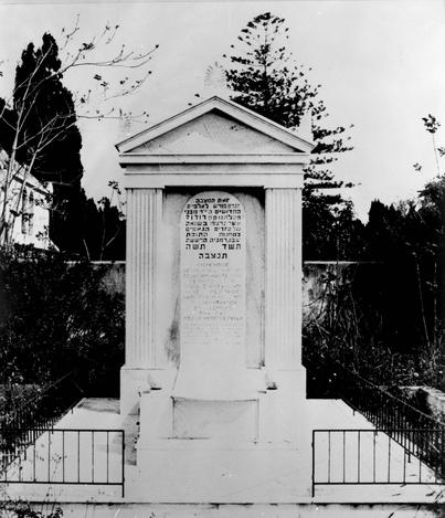 A monument in the Jewish cemetery in Rhodes commemorating the Jews of the island