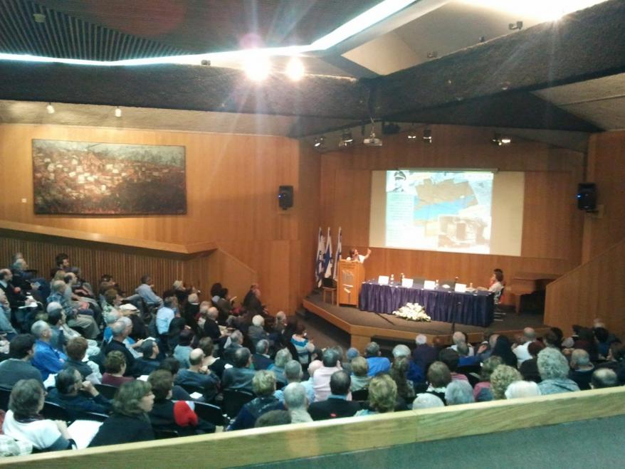 The packed auditorium at Yad Vashem during the Research Institute's seminar commemorating 70 years since the Warsaw Ghetto uprising