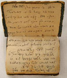 Prayer book exchanged in Auschwitz in 1944 by Zvi  Kopolovich for his bread portion is just one of the  some 13,000 items found in the Artifacts Collection