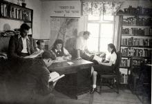 Yad Vashem Library Online Catalogue