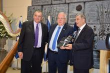 The Yad Vashem Leadership Mission 2016 to Poland and Israel