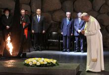Visits of Pope Francis, Pope Benedict XVI and Pope John Paul II to Yad Vashem