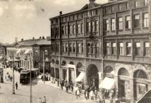 The History of the Jewish Community of Liepaja, Latvia