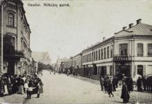 The History of the Jewish Community of Šiauliai, Lithuania