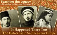 The Holocaust in Southeastern Europe - October 2010