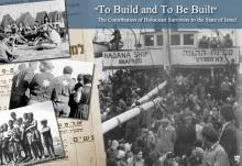 "Israel Gutman: ""To Build and To Be Built"""