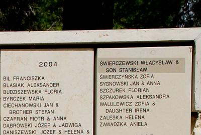 The names of Władysław and Stanisław Swierczewski inscribed on the Wall of Honor in the Garden of the Righteous at Yad Vashem