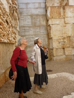 Cousins Livia Prince and Veronica Zer tour the Valley of the Communities at Yad Vashem