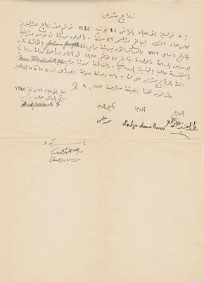 Documents arranged by Helmy to protect Anna Boros: Arab language marriage certificate documenting the marriage between Anna Boros and an Egyptian national that was held in Helmy's apartment in 1943