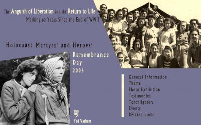 Holocaust Martyrs' and Heroes' Remembrance Day 2005