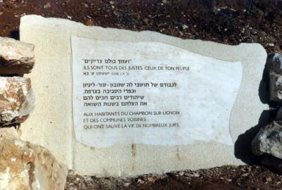 Memorial at Yad Vashem for Le Chambon-sur-Lignon's extraordinary story