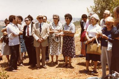 Tree Planting Ceremony in Honor of Raoul Laporterie. Yad Vashem. 08.06.1980
