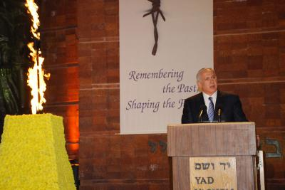 Prime Minister Binyamin Netanyahu gives his address at the opening ceremony of Holocaust Martyrs' and Heroes' Remembrance Day