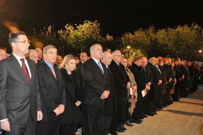 The Opening Ceremony of Holocaust Martyrs' and Heroes' Remembrance Day