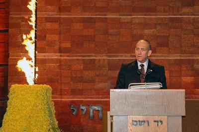 Acting Prime Minister Ehud Olmert speaking at the ceremony marking Holocaust Martyrs' and Heroes' Remembrance Day