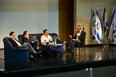 "Round table discussion ""Challenges for the Jewish World"" (R-L) Yossi Gevir, Yad Vashem; Akiva Tor, Bureau for World Jewish Affairs at the Ministry of Foreign Affairs; Prof. Havi Dreyfus, Tel Aviv University; Dan Meridor, Israel Council Foreign Affairs"