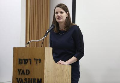 """The 2016 Yad Vashem International Book Prize for Holocaust Research Recipient, Dr. Kim Wünschmann, for her book """"Before Auschwitz: Jewish Prisoners in the Prewar Concentration Camps"""" (Harvard University Press, 2015)"""