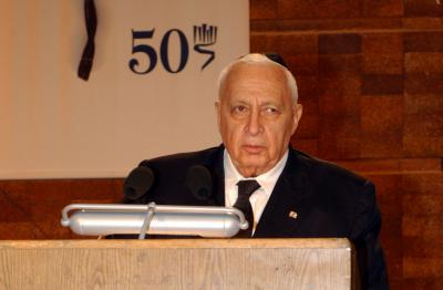 Prime Minister Ariel Sharon speaking at the ceremony marking Holocaust Martyrs' and Heroes' Remembrance Day